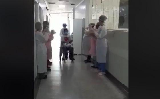 Mais um paciente é curado da COVID-19 e recebe alta com aplausos em Rondonópolis
